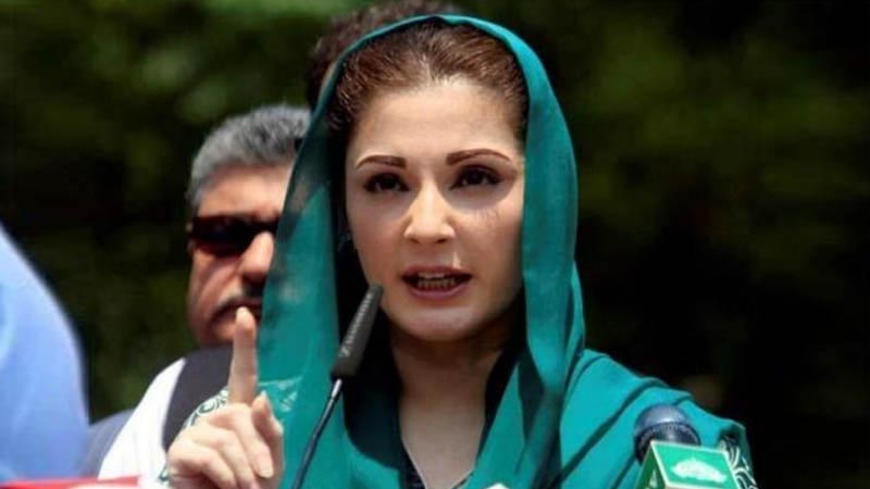 Maryam Nawaz remanded into NAB custody till August 21